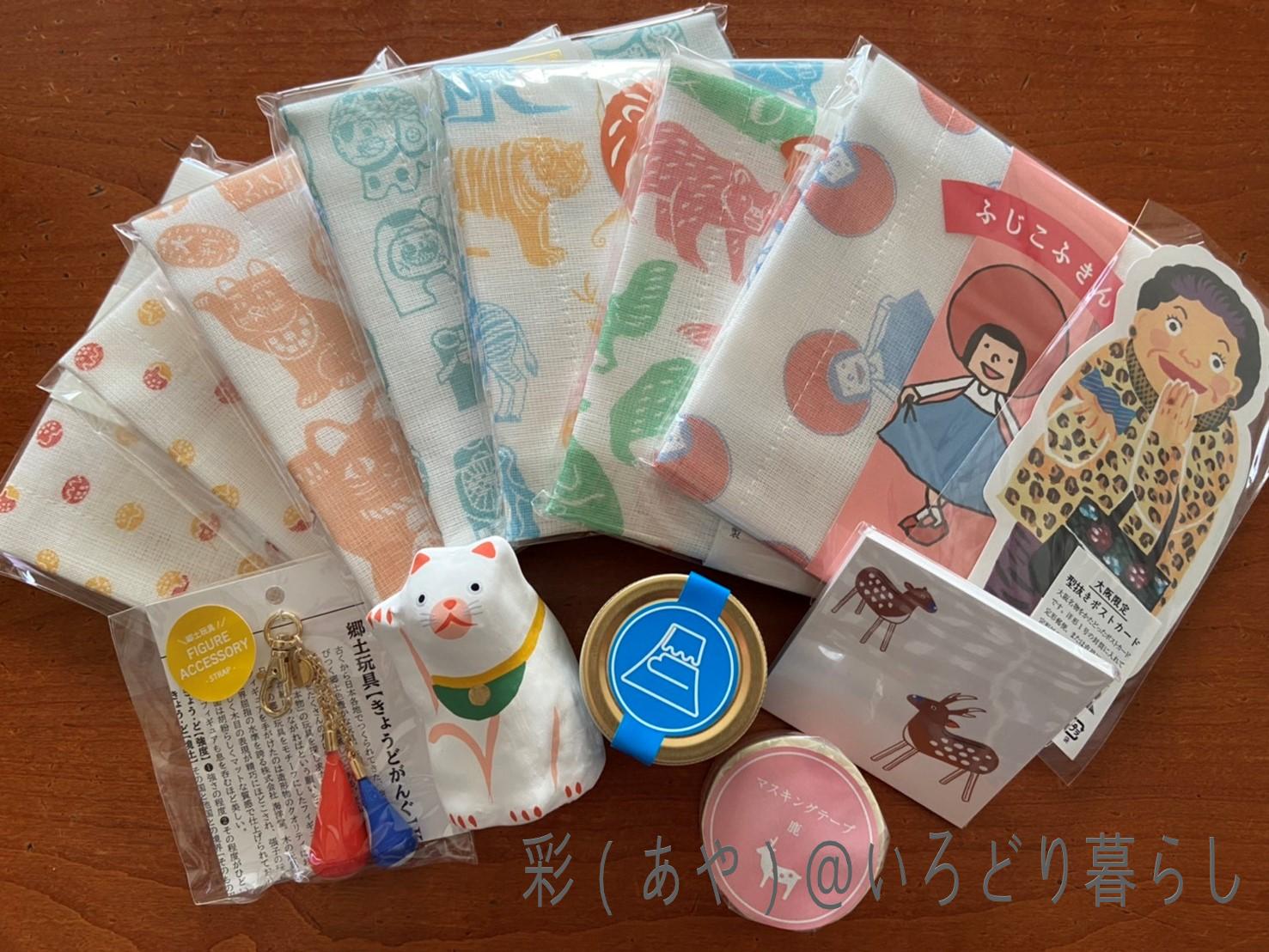 中川政七商店の福袋に入っていた商品一覧