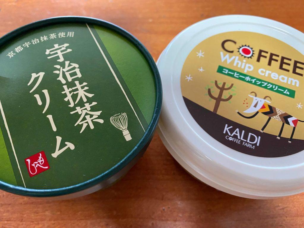 カルディの宇治抹茶クリームとコーヒーホイップクリーム