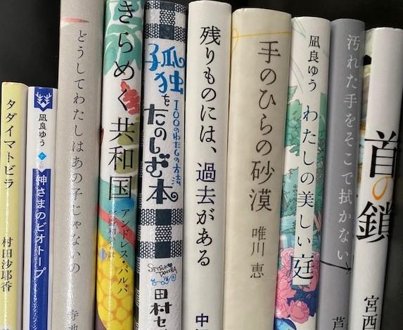 図書館で借りてきた本たち